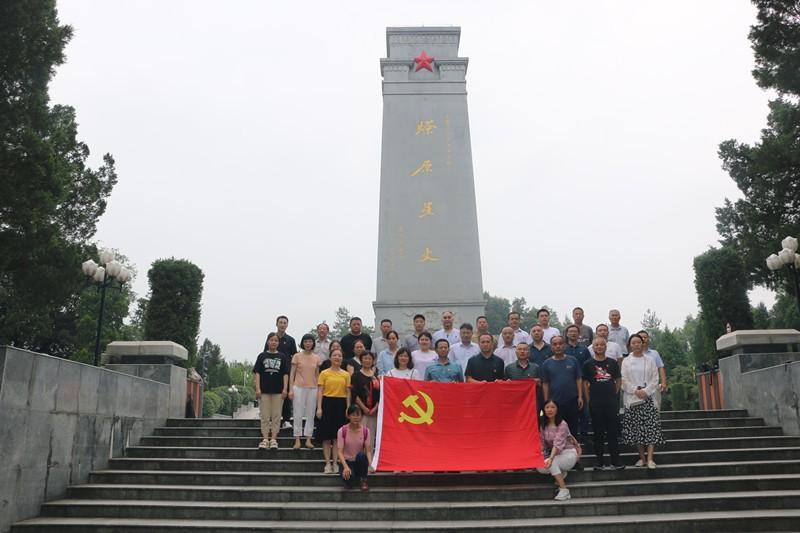 我队赴金寨县开展党史学习教育主题党日活动