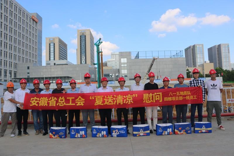 省总工会副主席许建清来队五公司合肥四维项目部送清凉