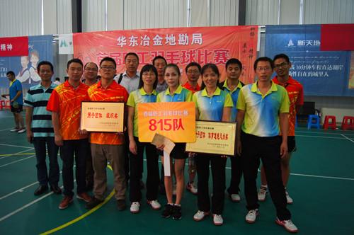我队参加华冶局首届职工羽毛球比赛