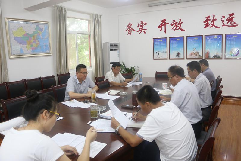 王彪副局长来我队指导专题民主生活会